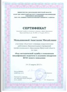 screenshot_wed_nov_23_12-11-38