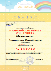 screenshot_wed_nov_23_12-31-10