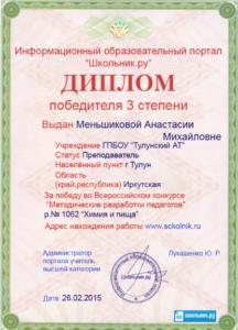 screenshot_wed_nov_23_12-31-59