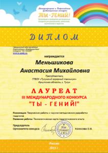 screenshot_wed_nov_23_12-33-23