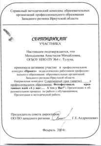 screenshot_wed_nov_23_12-34-06