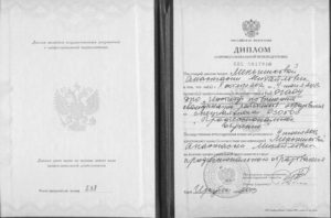 diplom-perepodgotovka
