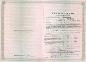 Св Курсы по ФГОС 144 часа