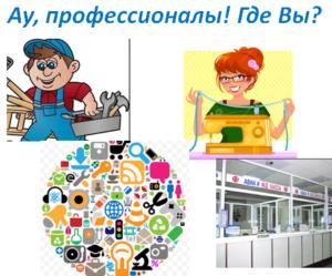 рабочие , специалисты, кассы, интернет обучение